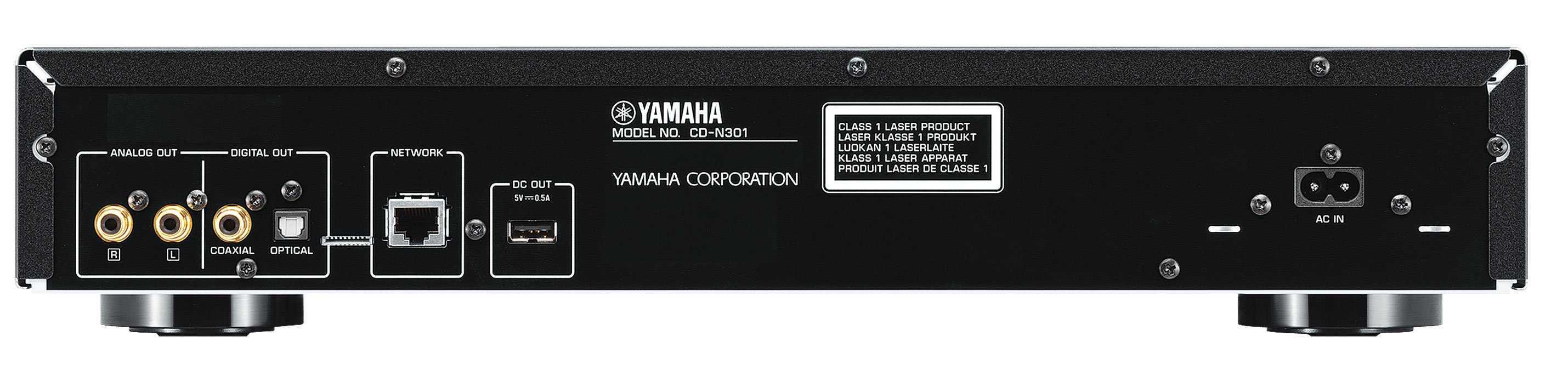 Yamaha CD-N301 Rueckseite