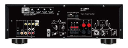 Yamaha RX-V383 Rückseite
