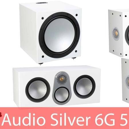 Monitor Audio Silver G6 FX