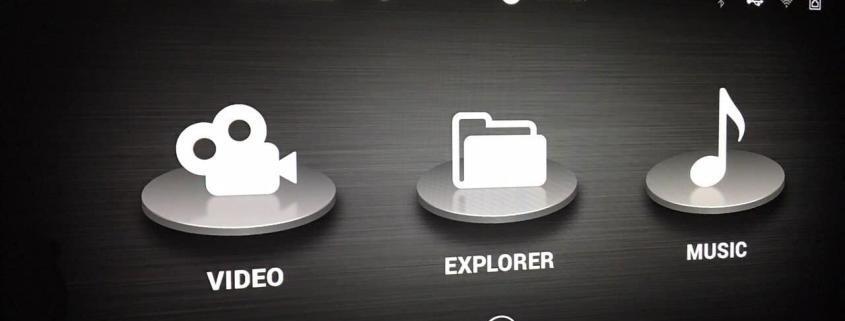Zappiti 4K HDR Version 3.10 Beta veröffentlicht