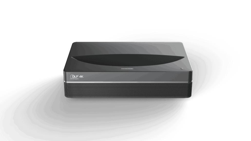 CHiQ B5U UST Laser TV