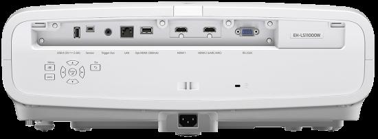Epson EH-LS11000W Rückseite
